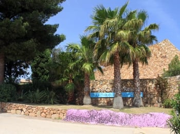 Capo Ceraso Resort - The Natural Art Gallery
